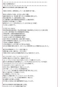 minato3.jpg