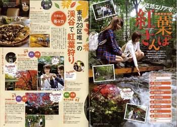 pia_aki2.jpg